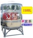 亞昌-特厚水塔 1500L