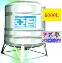 亞昌-藍帶水塔 5000L