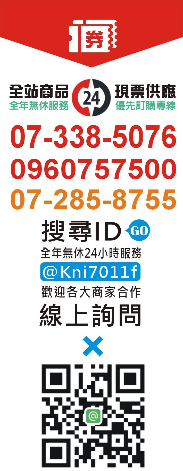 連絡電話.JPG