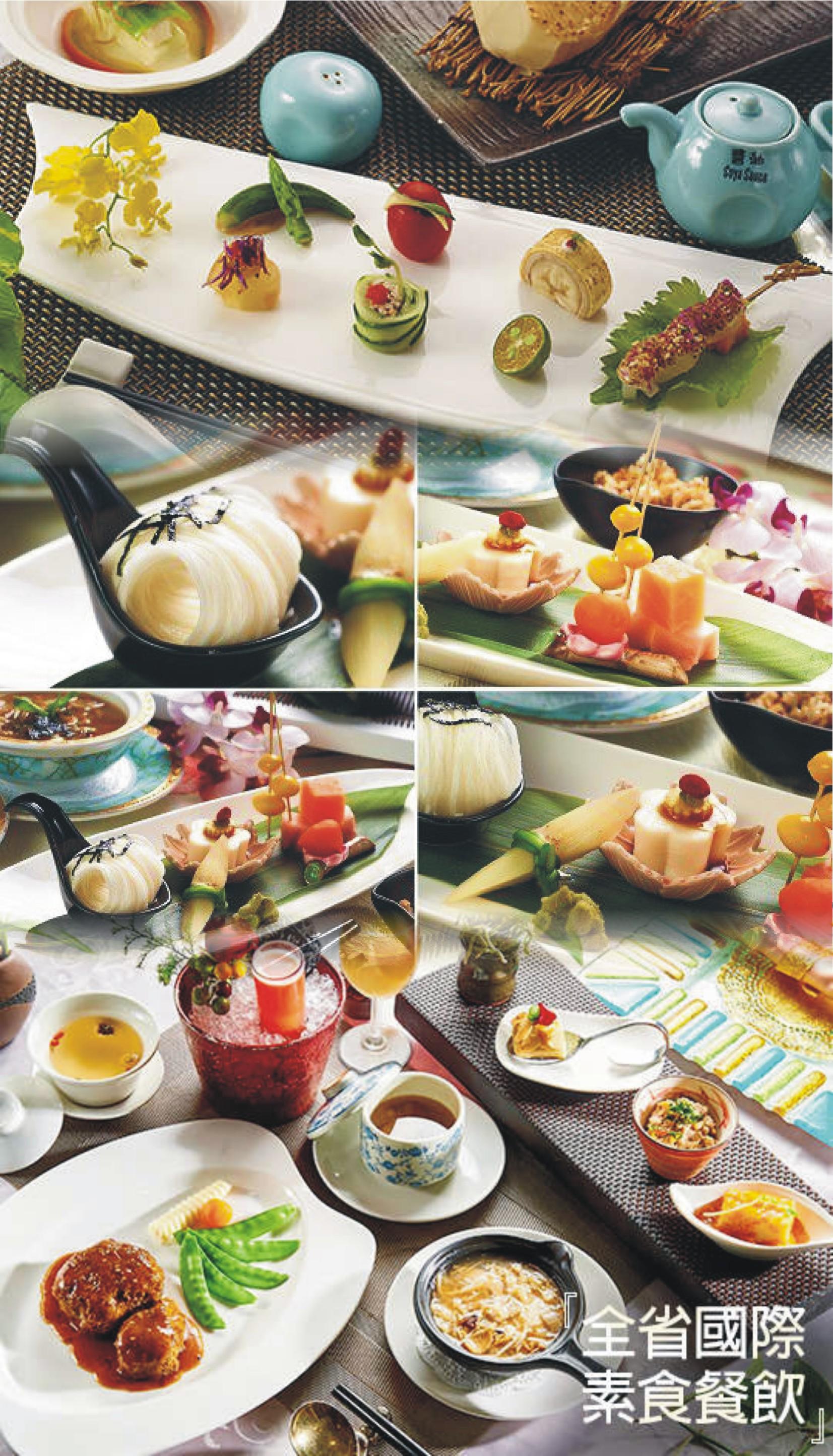 全省素食餐廳3.JPG