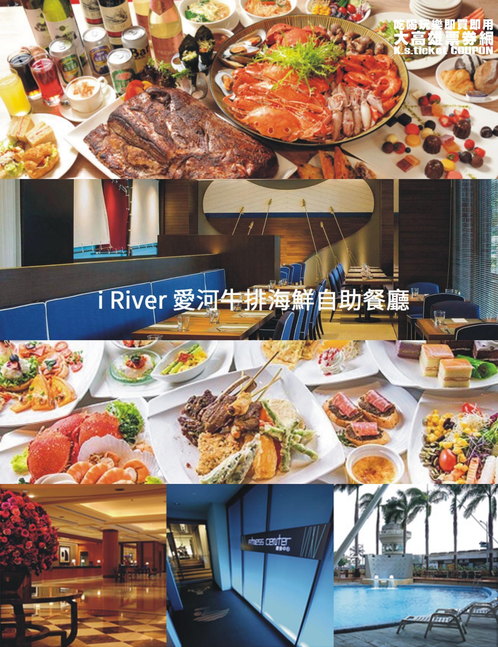 國賓飯店1.JPG