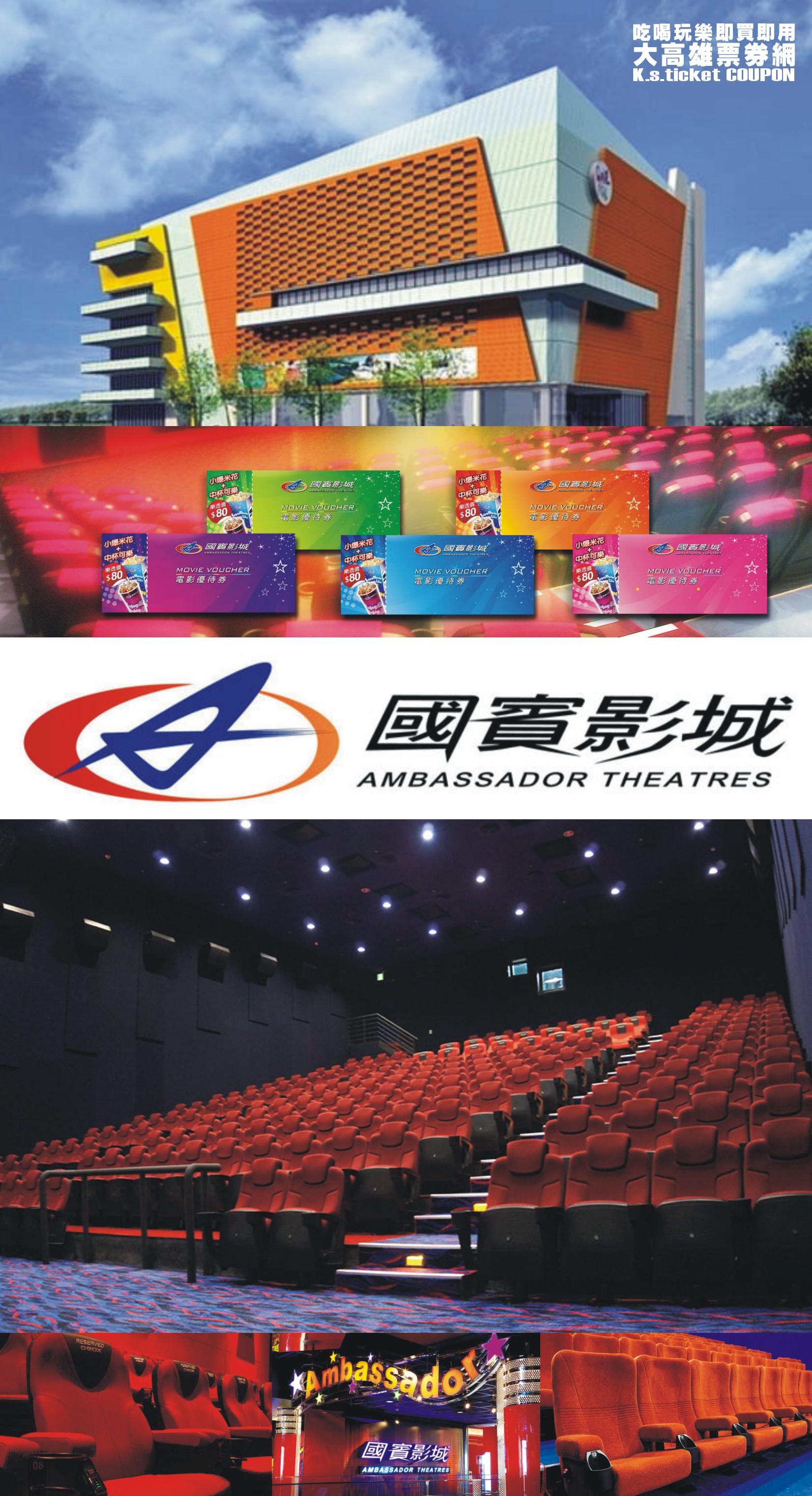 國賓影城屏東環球購物中心.JPG