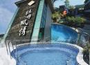 四重溪牡丹風情溫泉行館平假全日通用大眾SPA泡湯入場優惠券