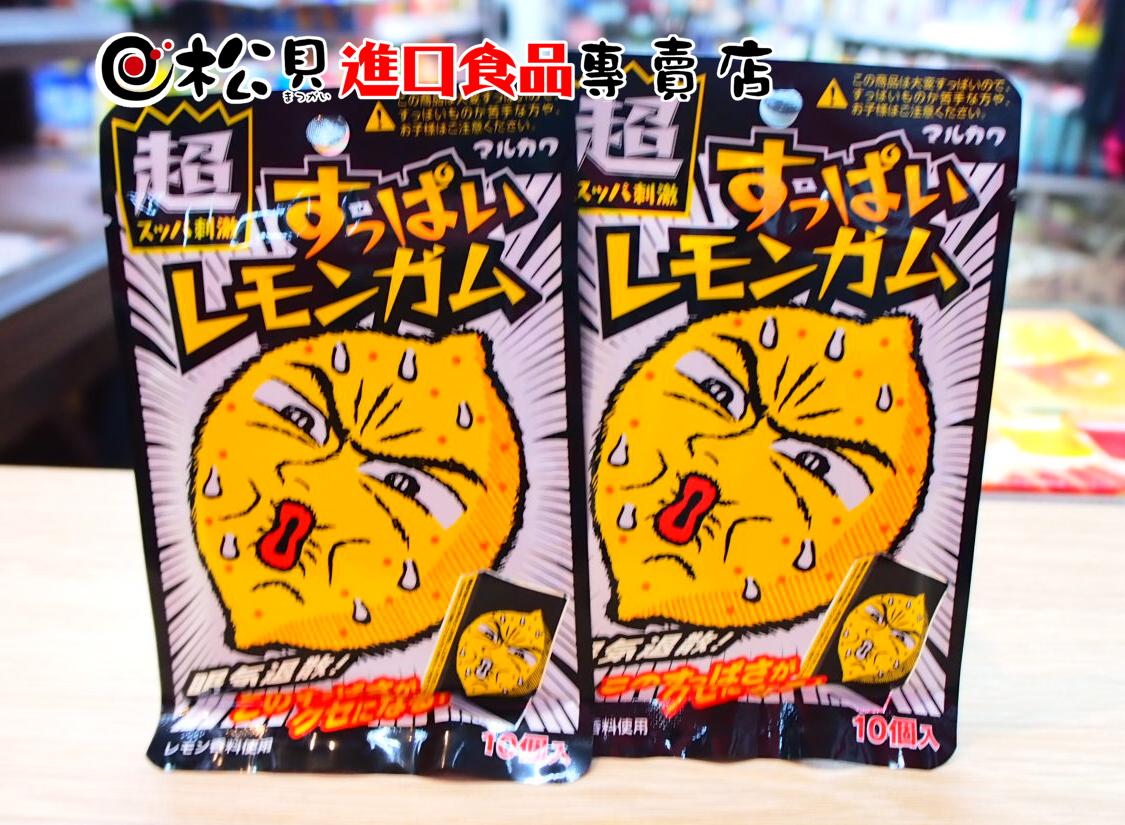 丸川超酸檸檬口香糖42g.jpg