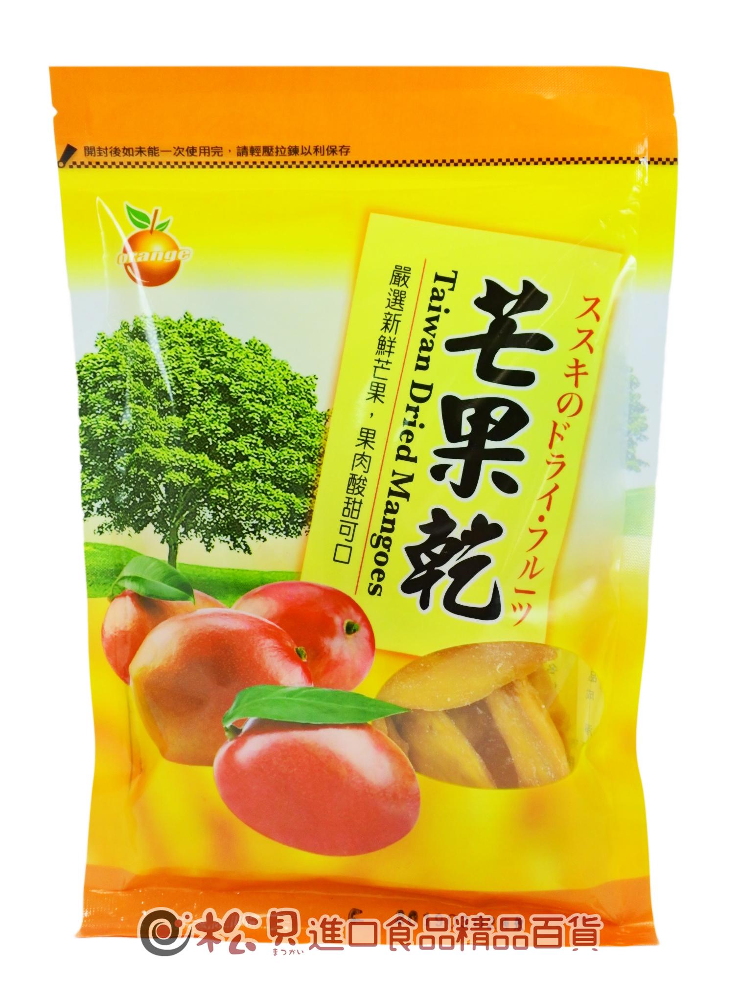 橙果芒果乾130g【4711871706842】.jpg