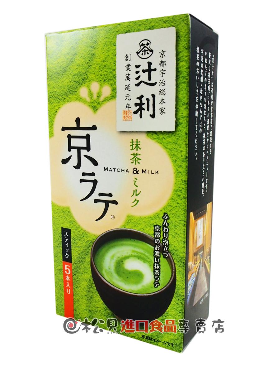 片岡牛奶抹茶粉5入70g【4901305410562】.jpg