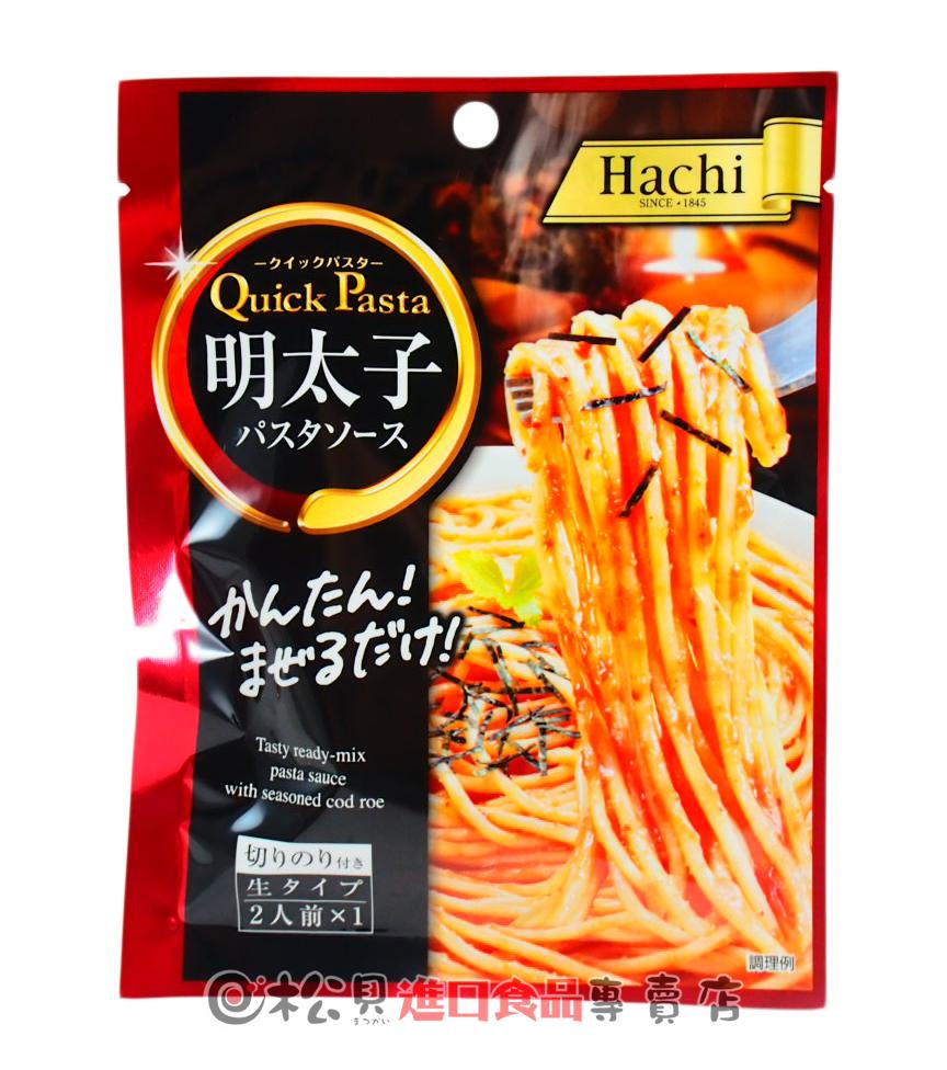 Hachi明太子義大利麵醬44g【4902688330201】.jpg
