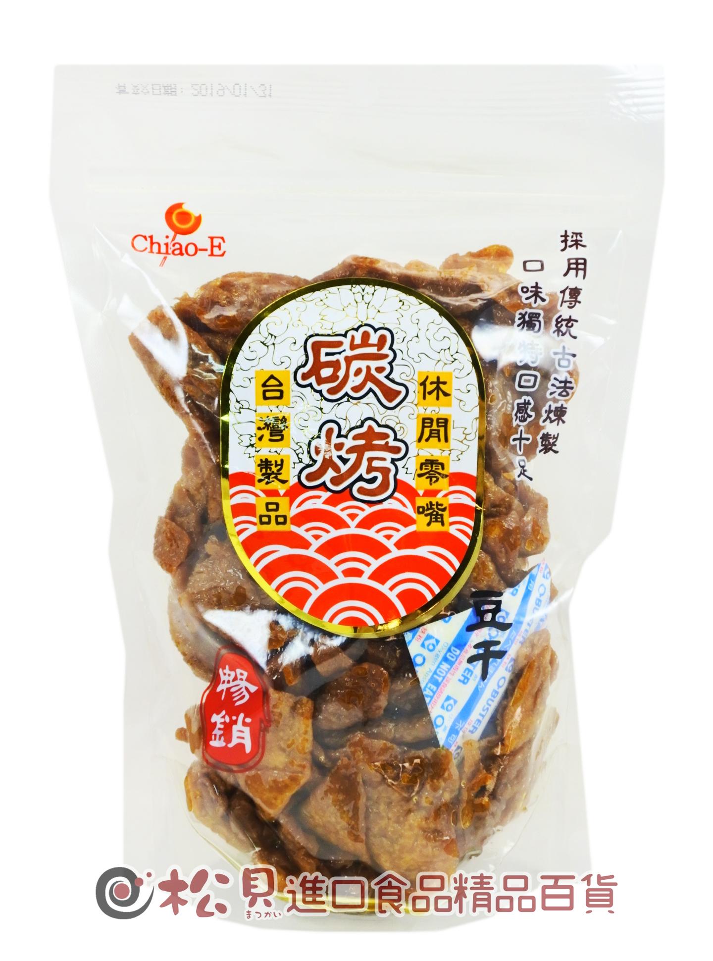 巧益碳烤豆干400g【4718037131043】.jpg
