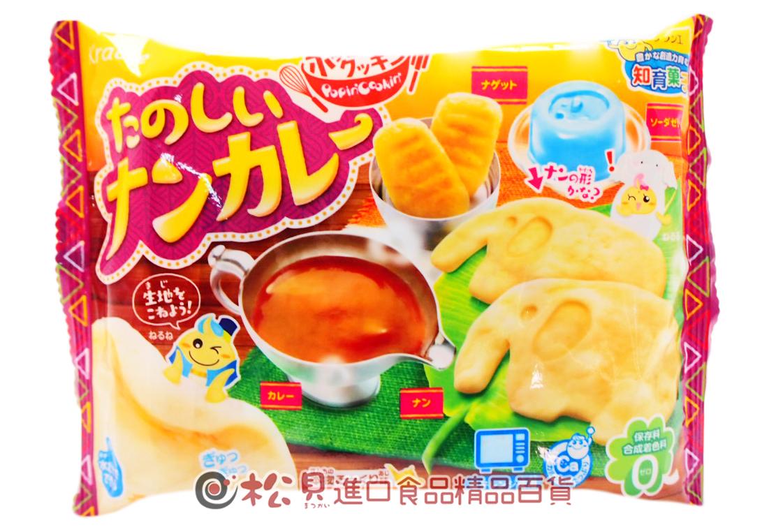 知育果子創意DIY咖哩餅小達人19g【4901551355761】.jpg