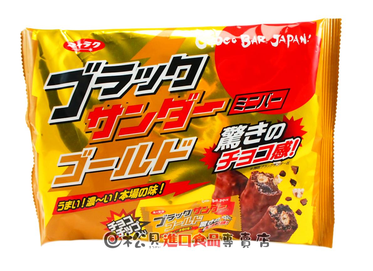 金雷神巧克力168g【4903032238709】.jpg