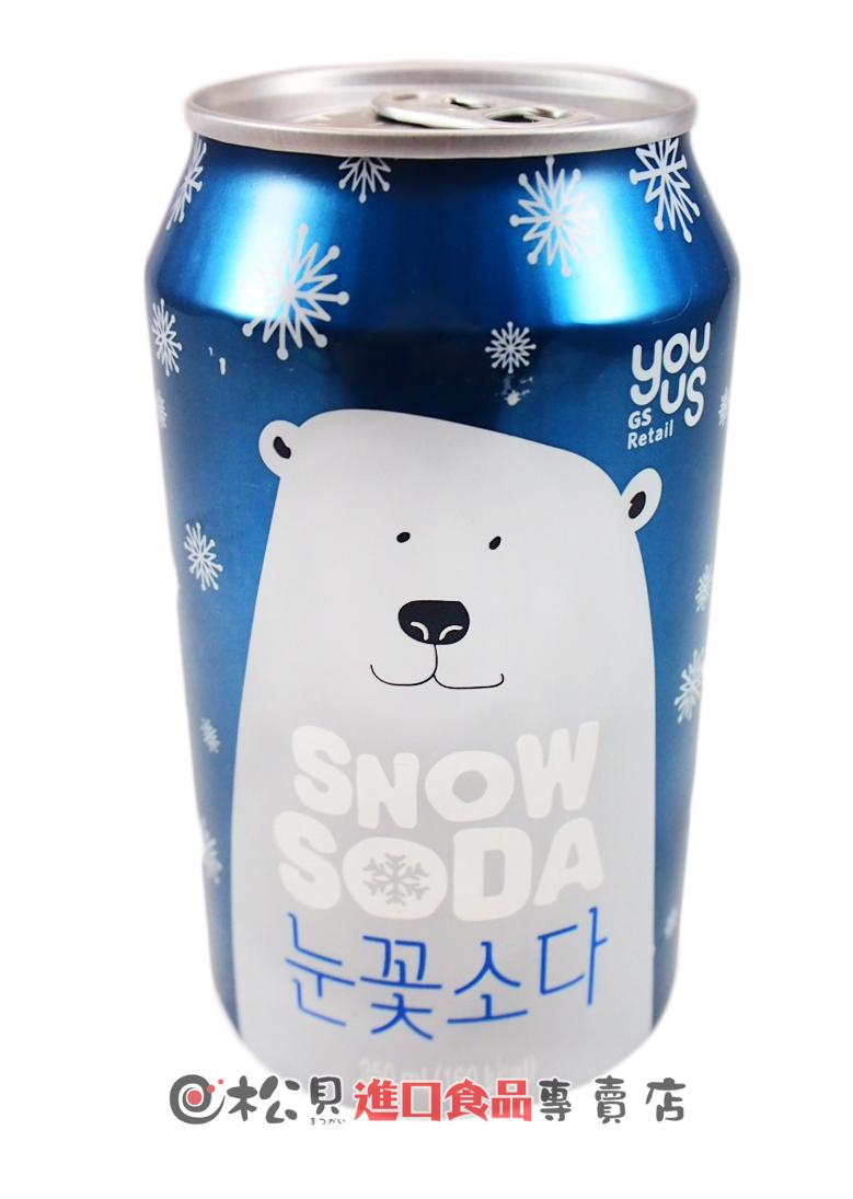 北極熊雪花汽水350ml【8809046592676】.jpg
