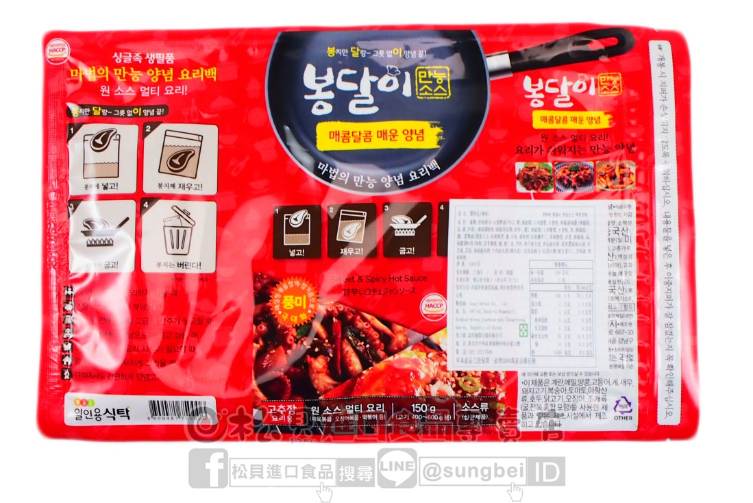 韓國萬用調味醬料袋(辣味)150g【8809481750006】.JPG