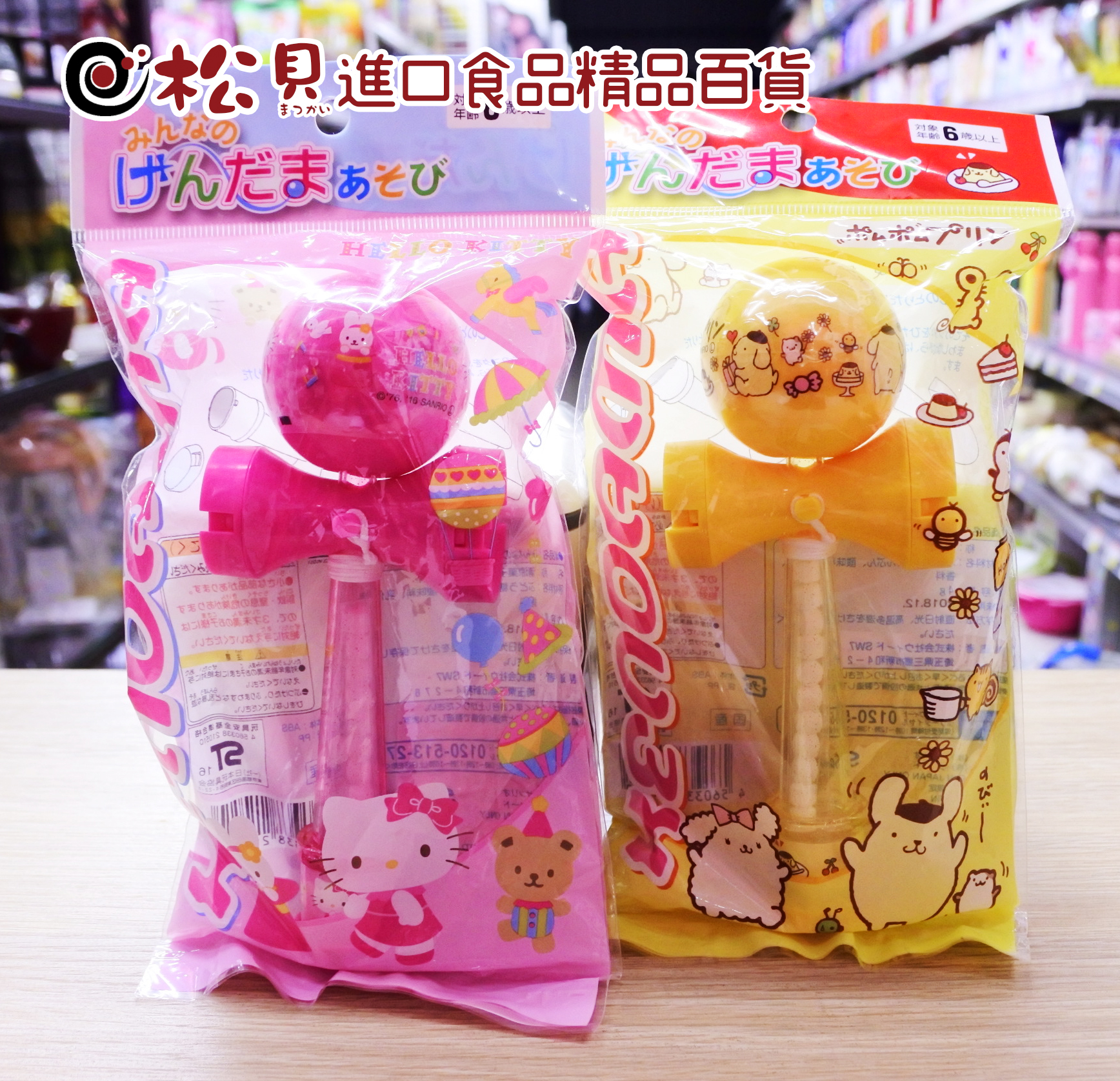 三麗鷗玉造型糖(附玩具)4g.JPG