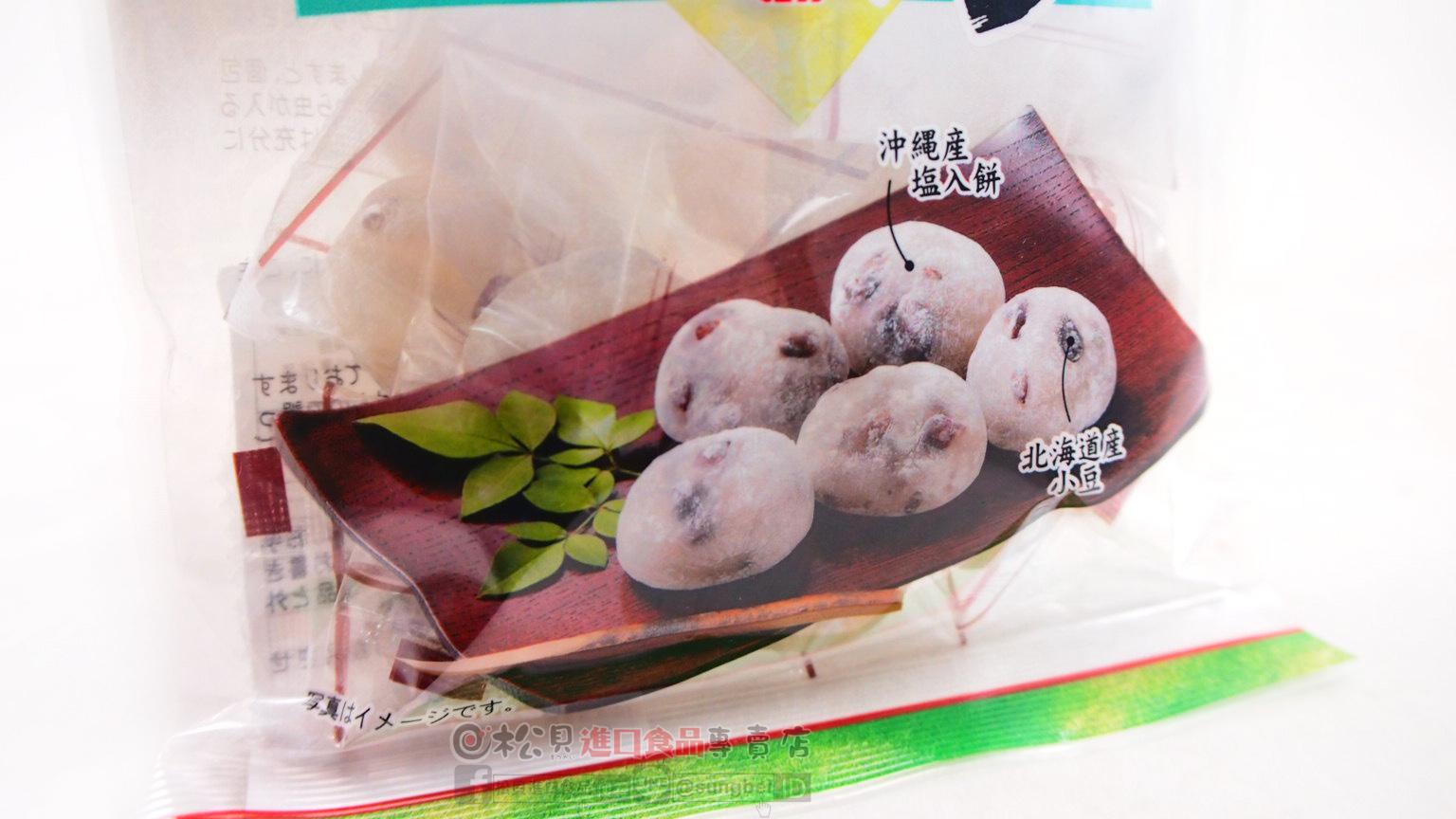 久保田鹽味紅豆大福147g.jpg