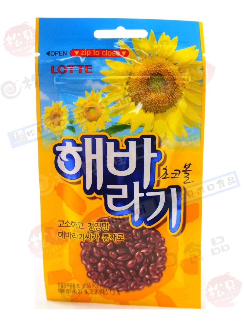 LOTTE葵花子巧克力球30g【8801062629138】.JPG