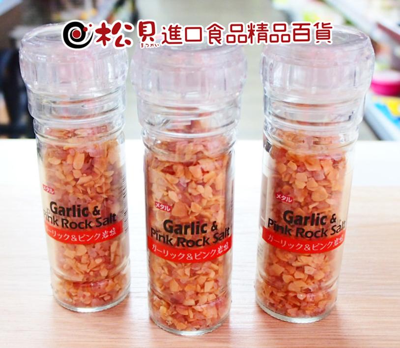 大同大蒜玫瑰鹽(附研磨器)70g.jpg