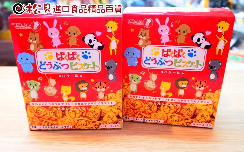 寶制動物餅盒50g.JPG