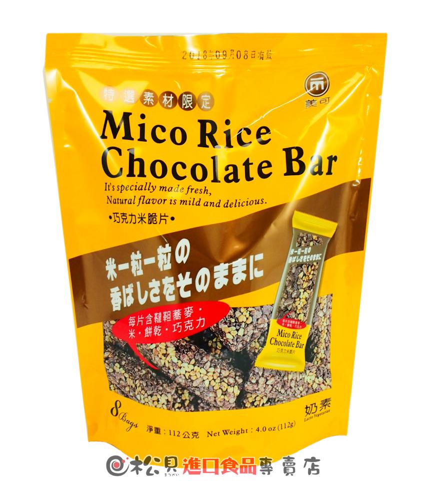 美可巧克力米脆片112g.jpg