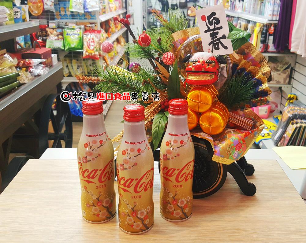 可口可樂曲線瓶(新年版)250ml.jpg