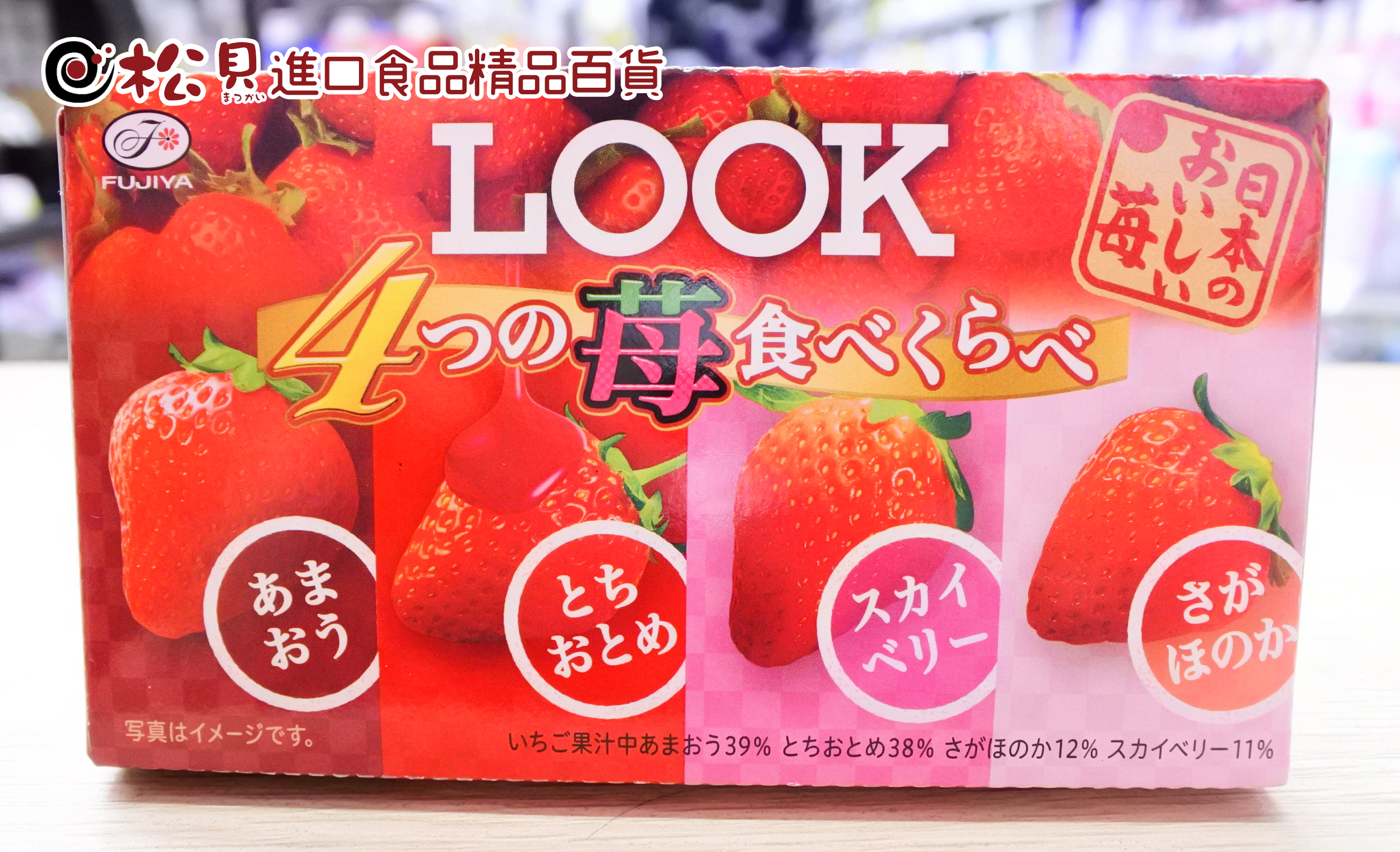 不二家LOOK草莓巧克力44g.JPG