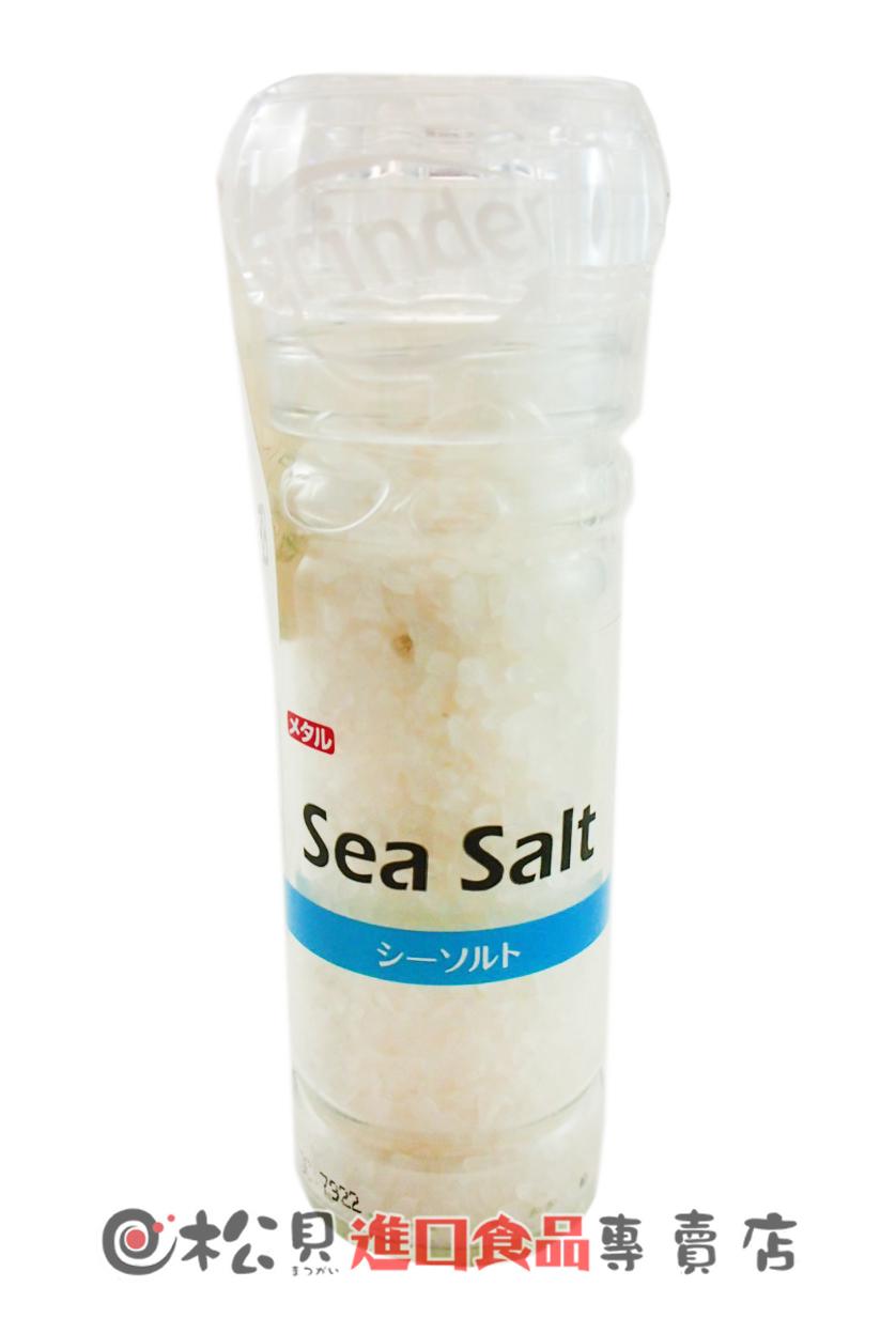大同海鹽(附研磨器)100g【4571256849119】.jpg