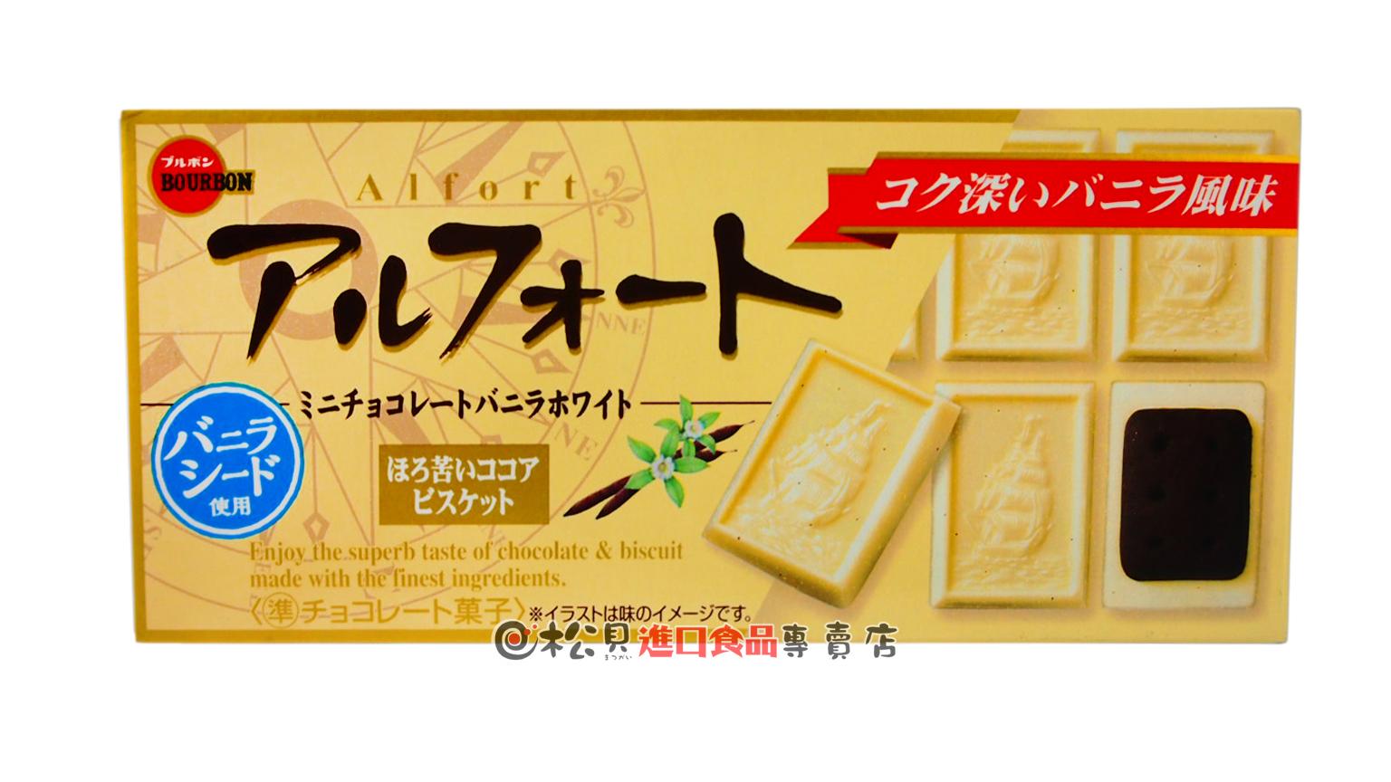 本日本帆船迷你香草巧克力餅55g【4901360314966】.jpg