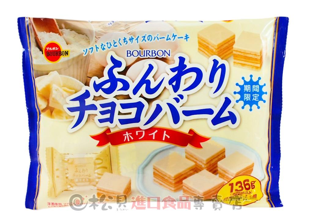 北日本白巧克千層蛋糕136g【4901360327348】.JPG
