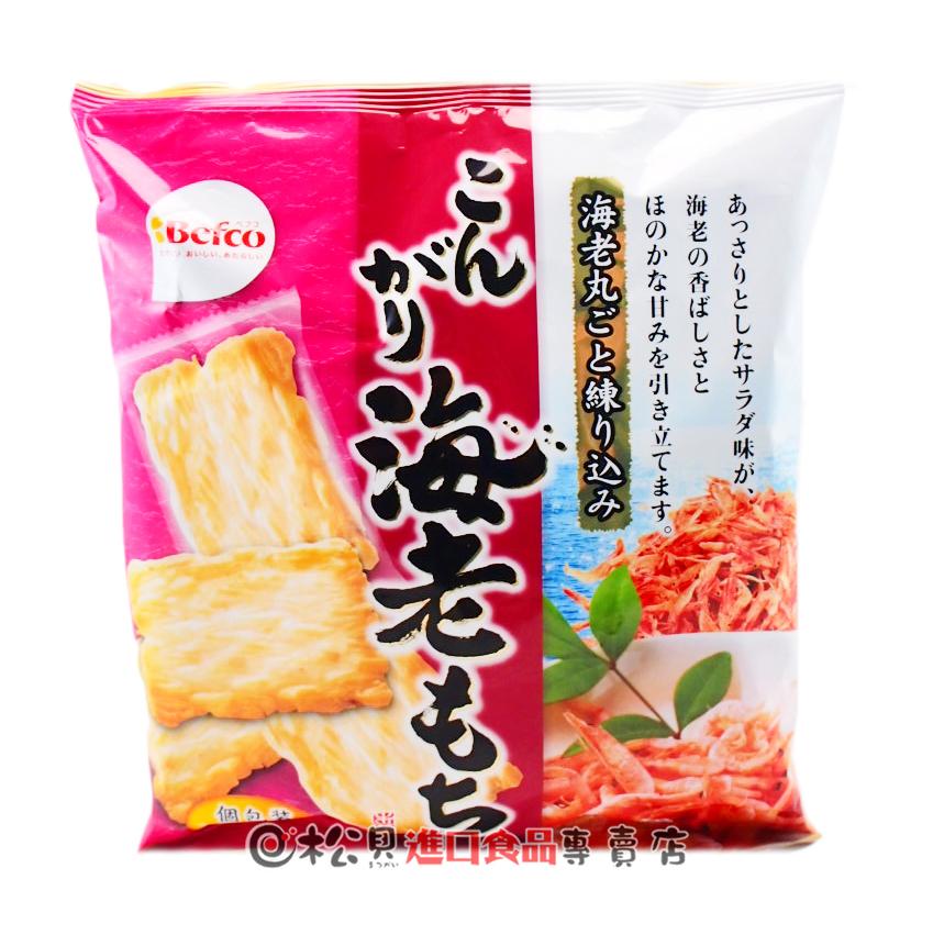栗山海老麻薯米果70g【4901336207308】.jpg