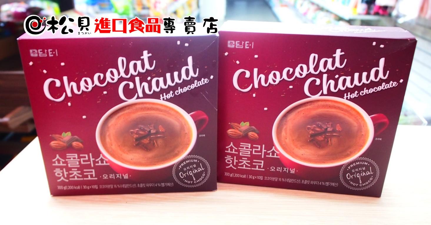 韓國DAMTUH-原味熱巧克力.JPG