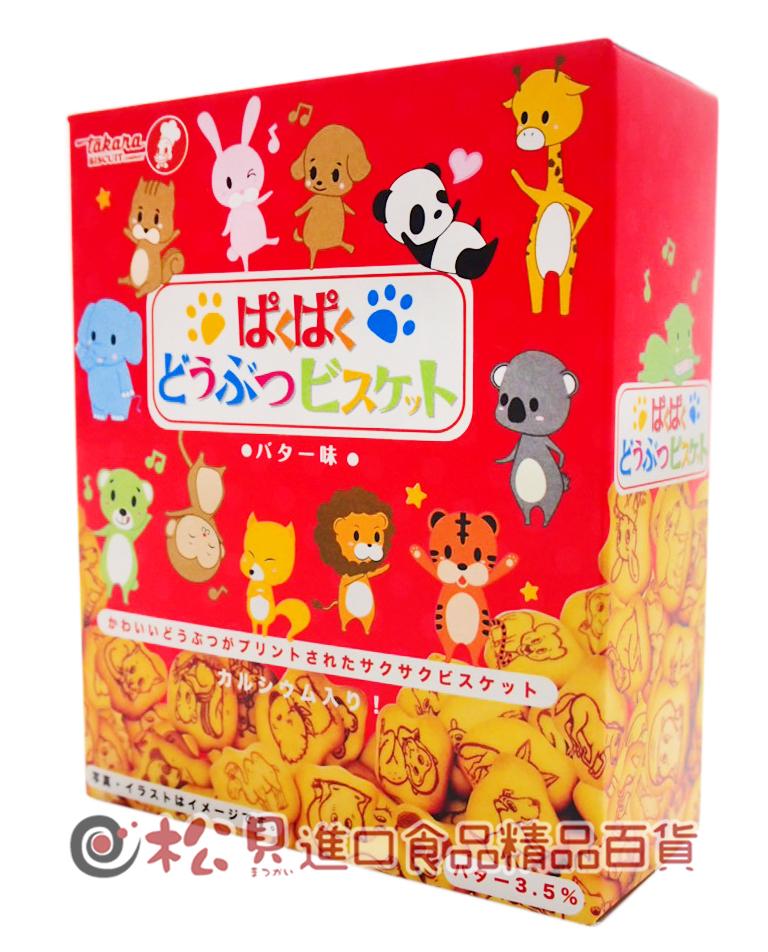 寶制動物餅盒50g【4902088030190】.jpg