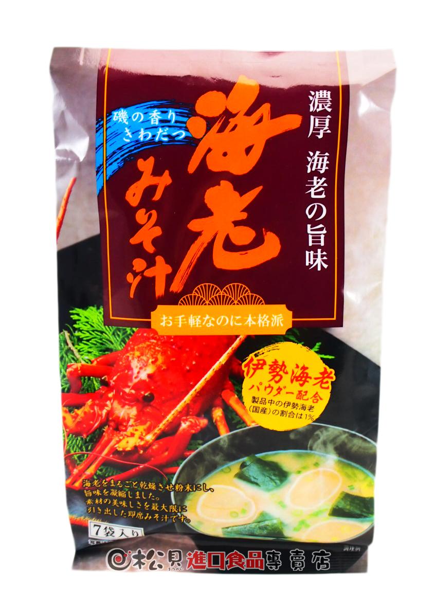 TONO龍蝦味噌湯8袋入73g.jpg