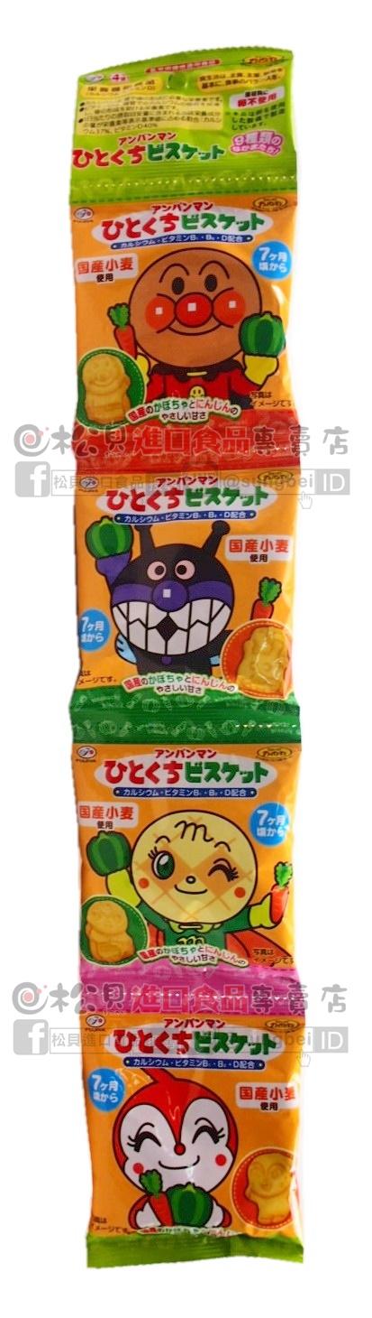 不二家麵包超人餅4連80g【4902555132440】.JPG