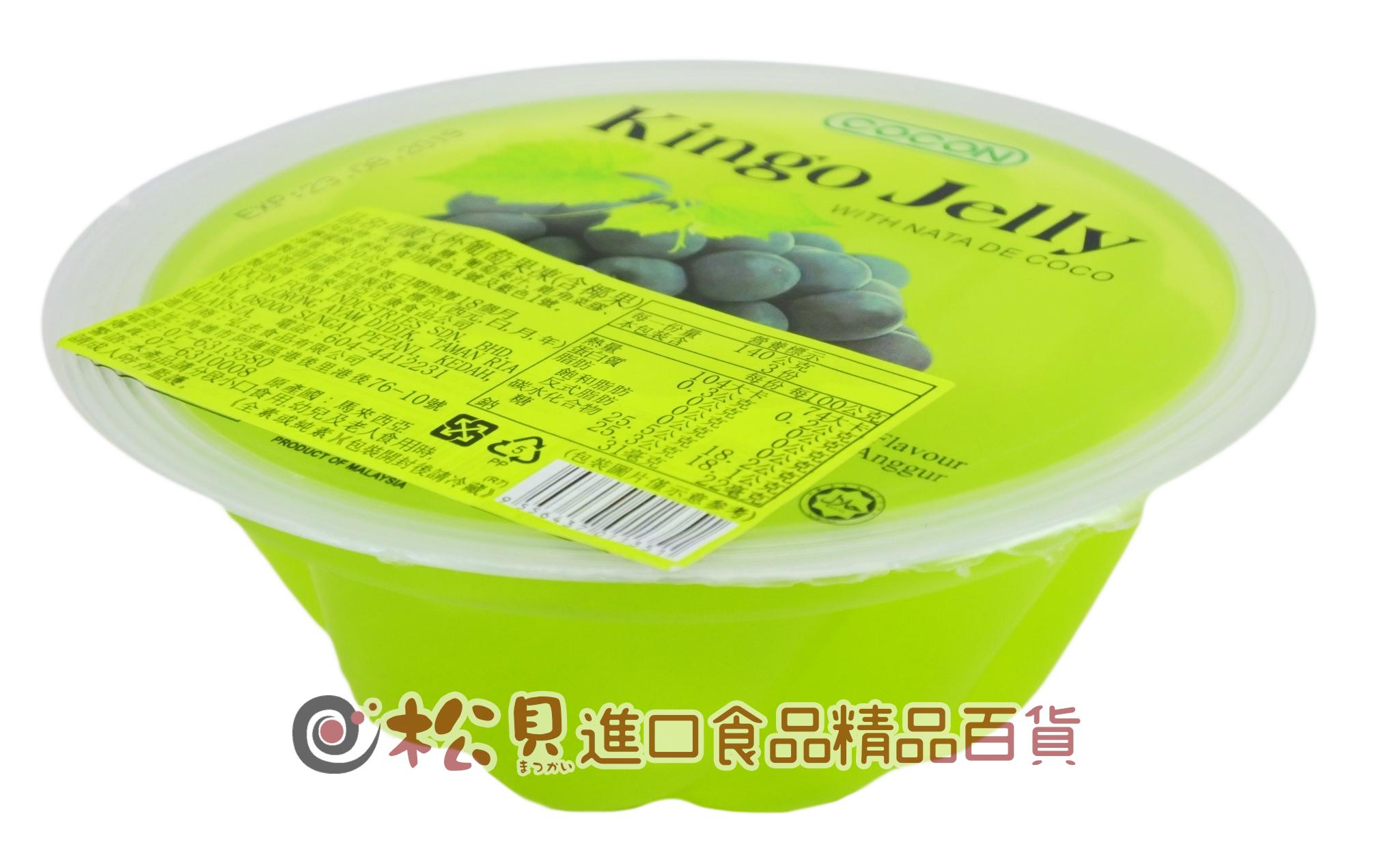 可康葡萄椰果果凍420g【9556437011351】.jpg