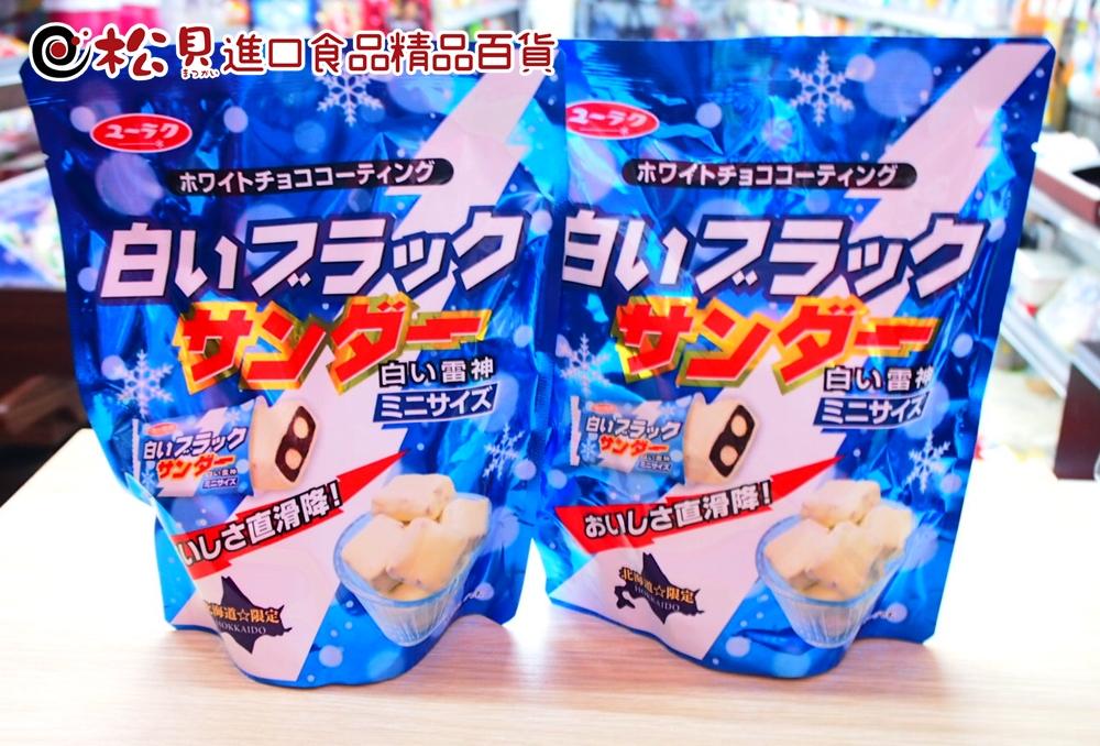 北海道白雷神巧克力12入(袋裝)137g.JPG
