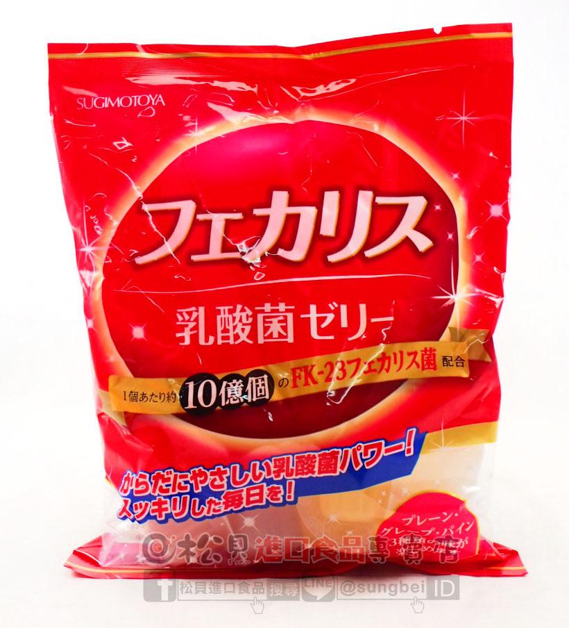 杉本屋乳酸菌果凍440g【4901818216620】.jpg