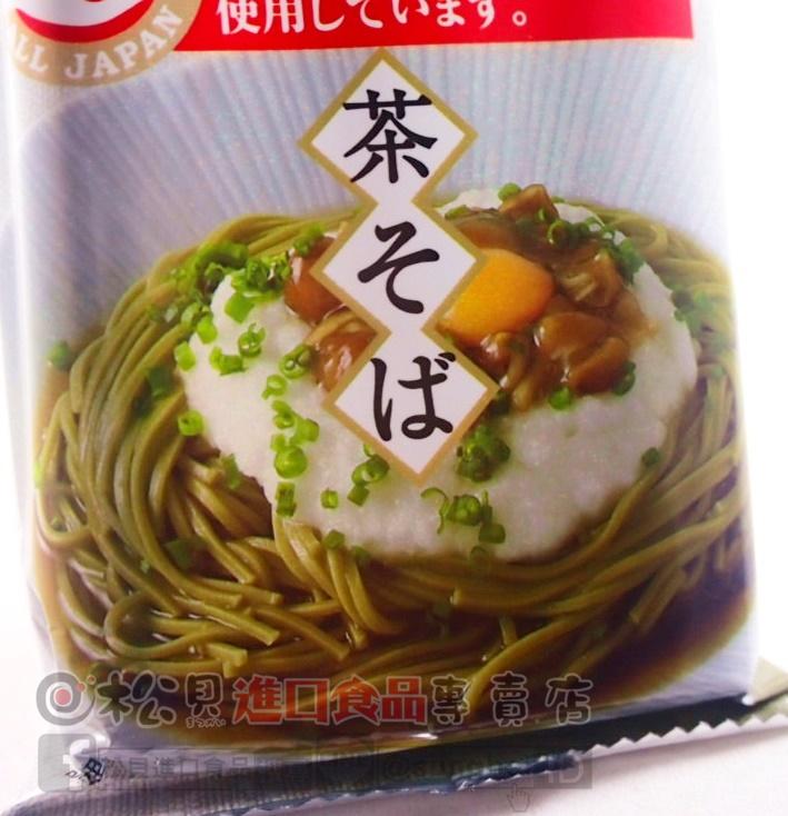 岩田抹茶蕎麥麵240g.JPG