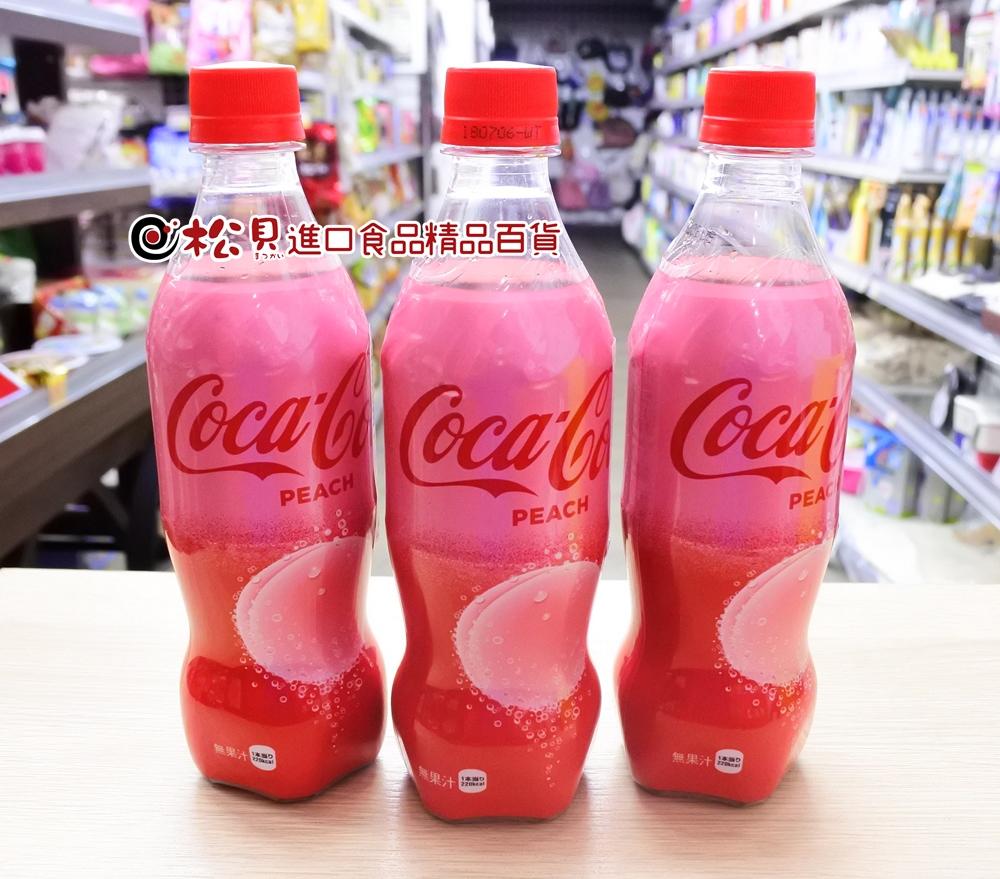 可口可樂白桃風味500ml.JPG