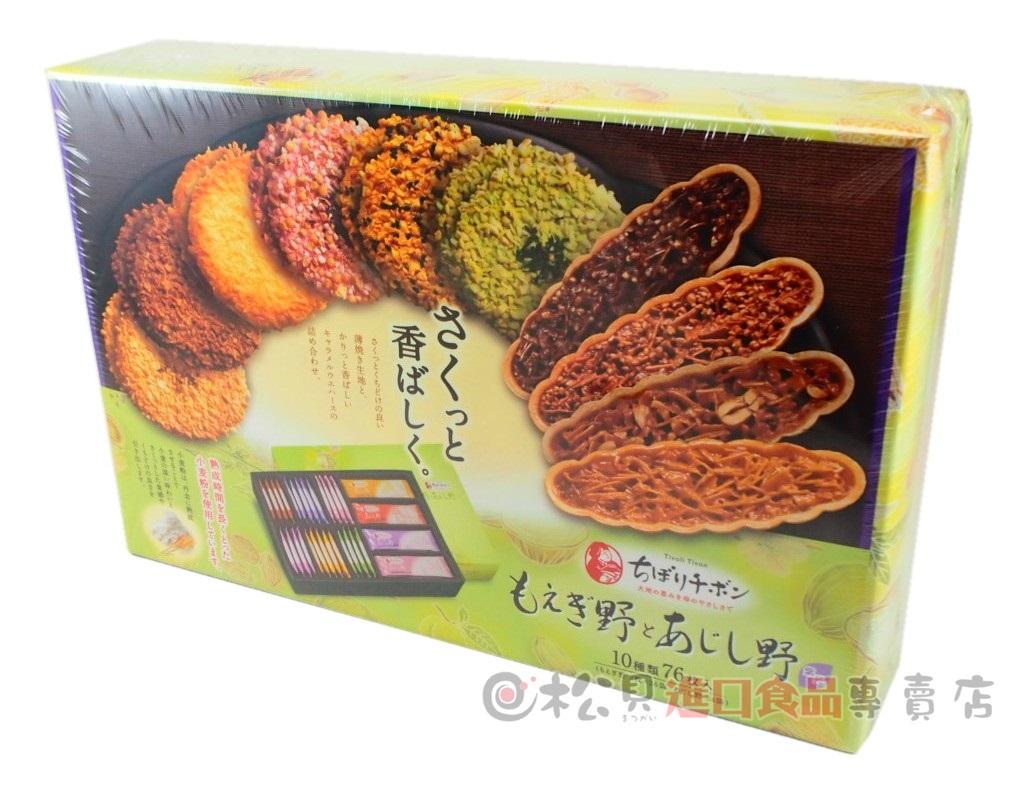 Tivoli船形雙野餅禮盒76枚665g【4934675114266】.JPG