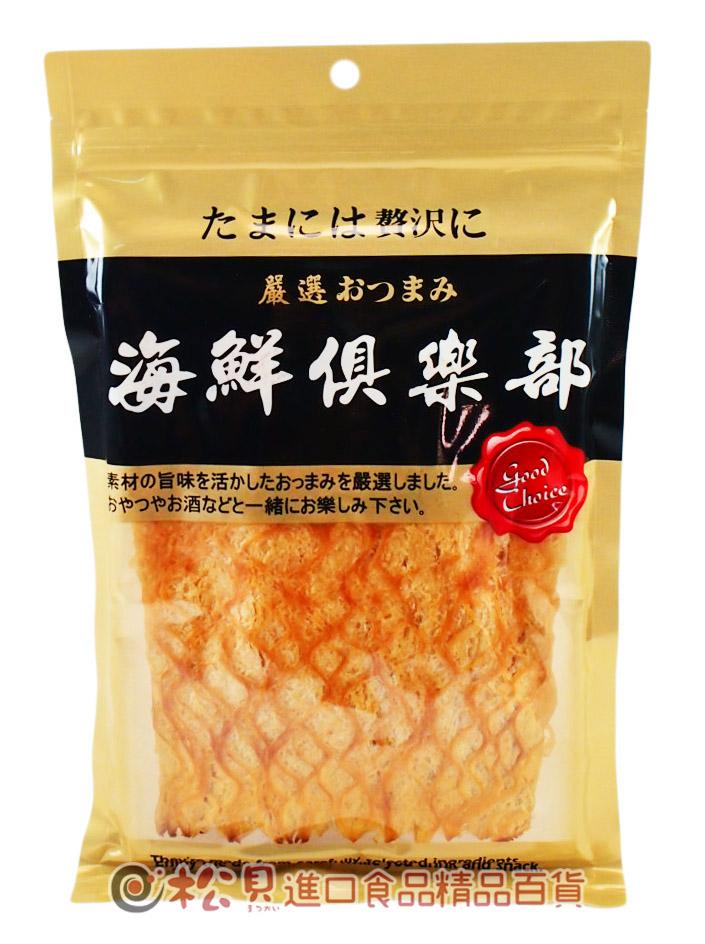 海鮮俱樂部炭燒魷魚片(台灣)150g【4711871583429】.jpg