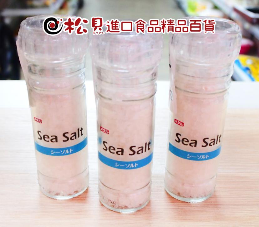 大同海鹽(附研磨器)100g.jpg