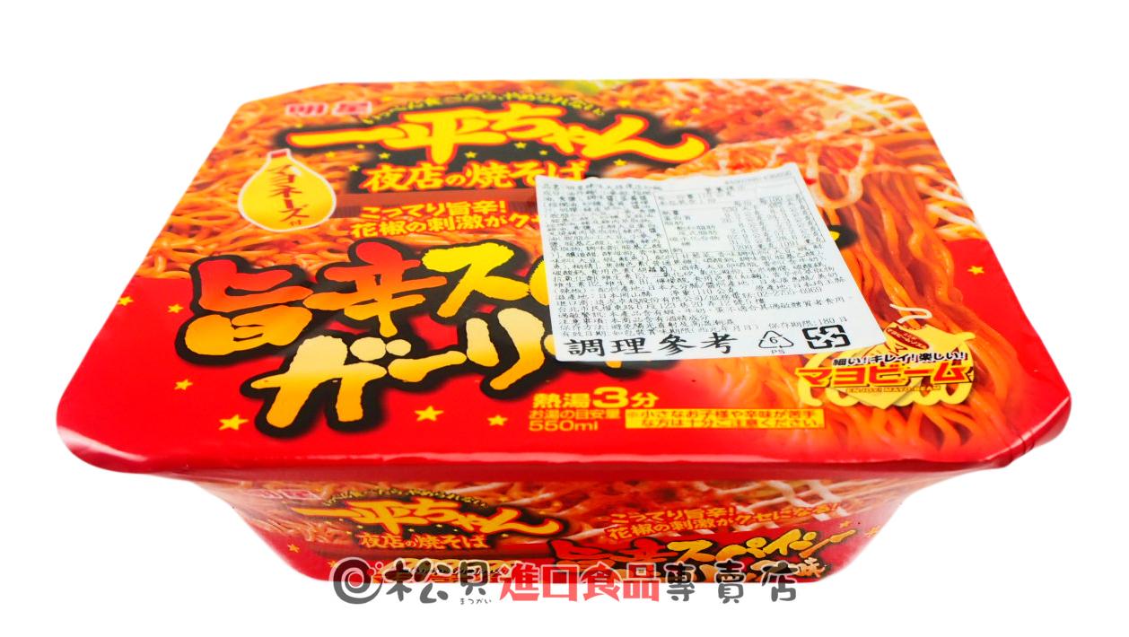 明星一平夜店炒麵(辣味大蒜)110g【4902881436656】.jpg
