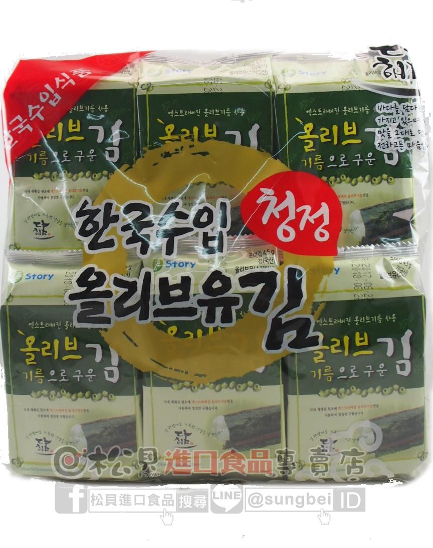 韓趣味岩烤海苔(橄欖味)54g【8809376951525】.JPG