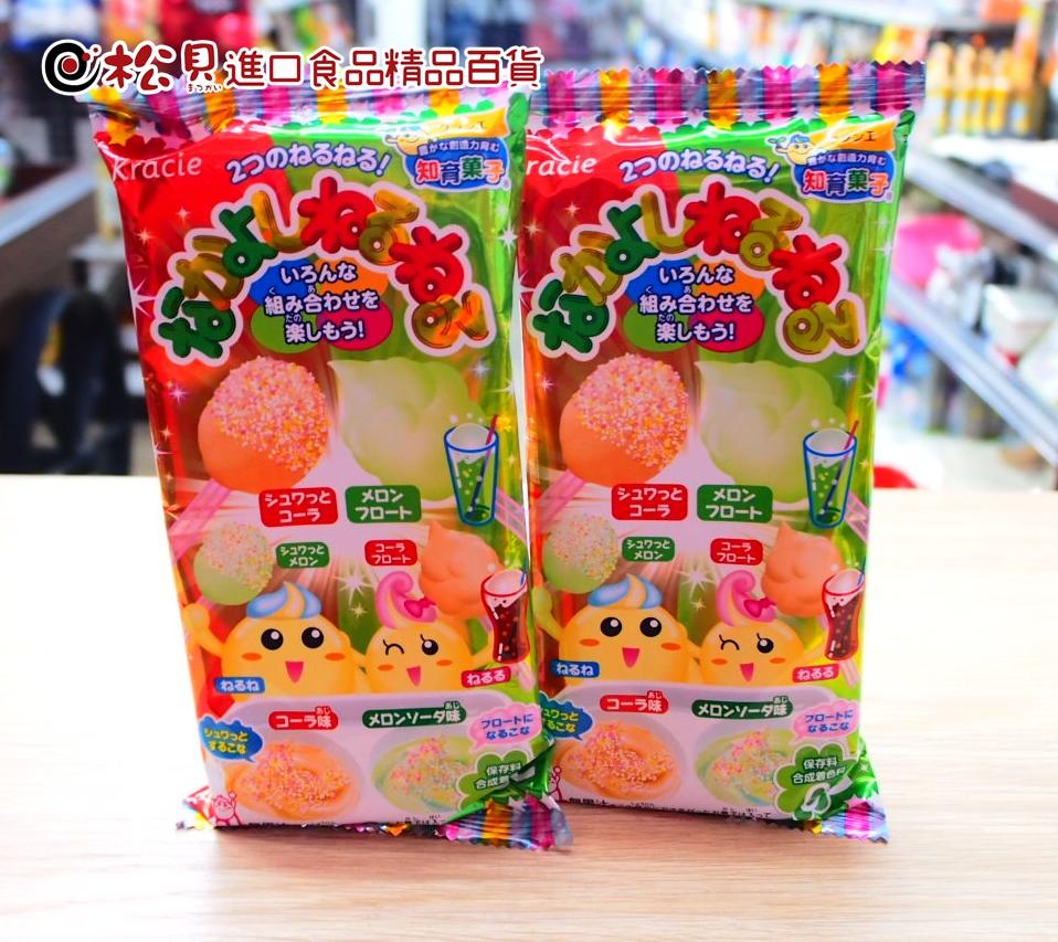 可利斯DIY雙味棒糖達人28g.JPG