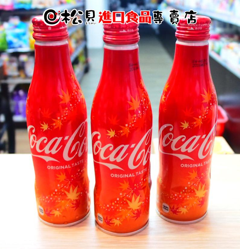 可口可樂曲線瓶(楓葉版)250ml (2).jpg