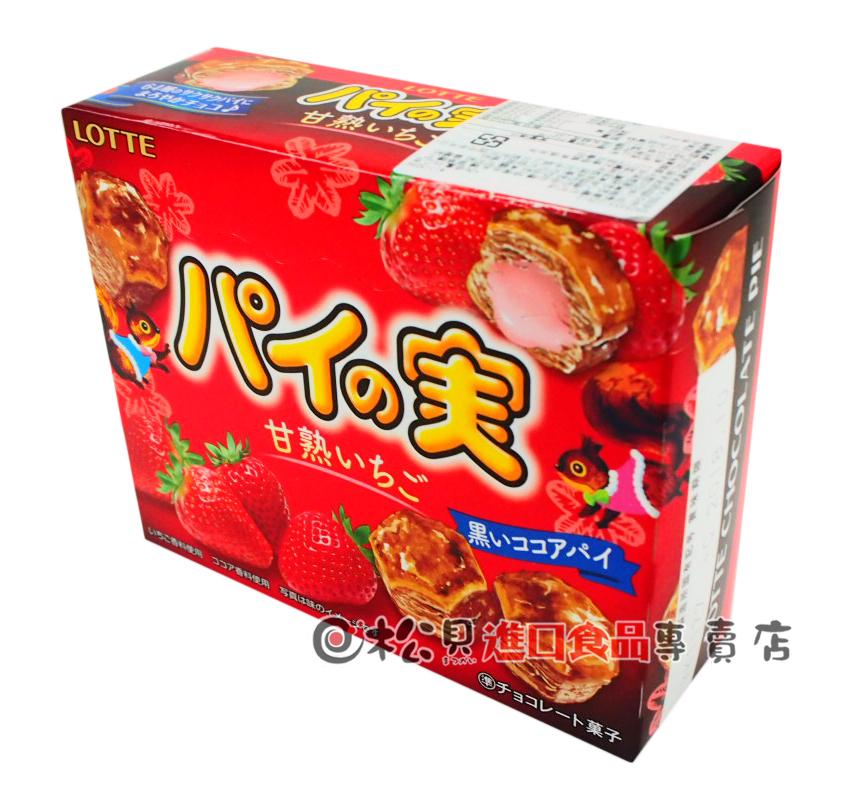 樂天草莓泡芙69g【4903333122912】.jpg