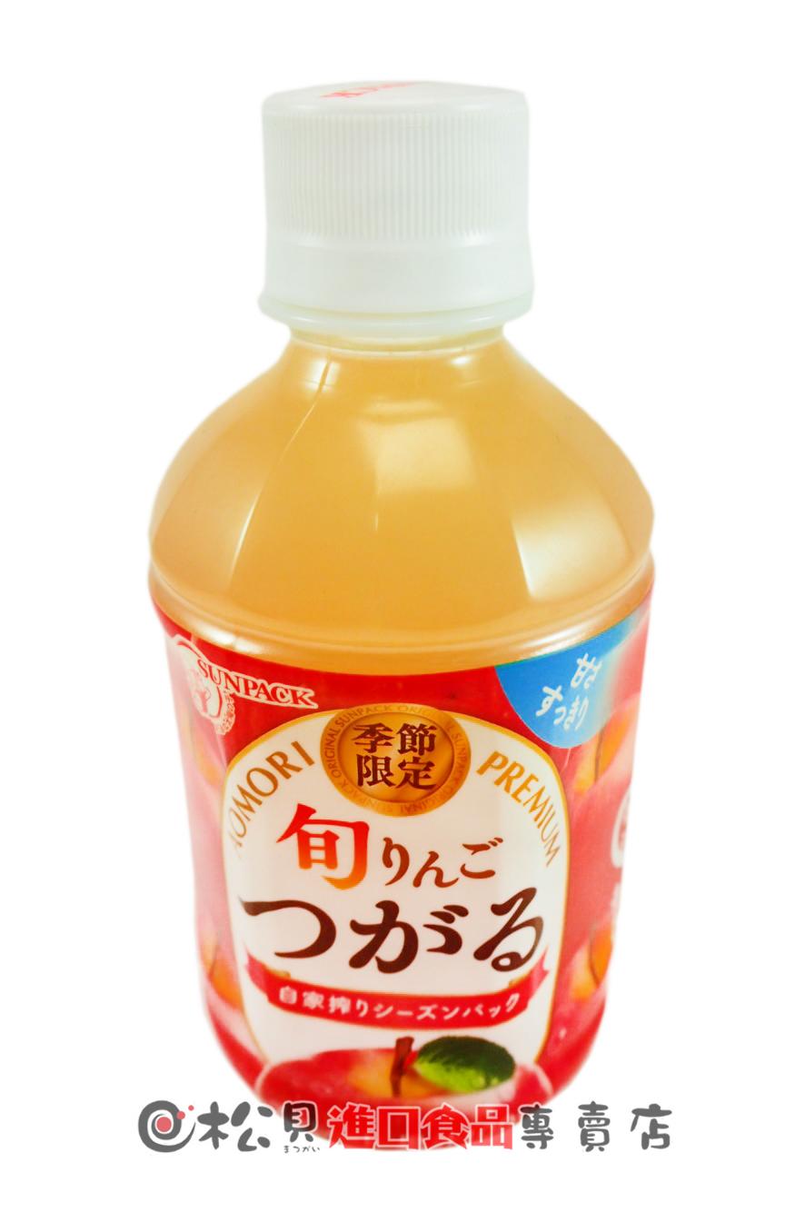 GoldPak清津季旬蘋果汁280ml.jpg