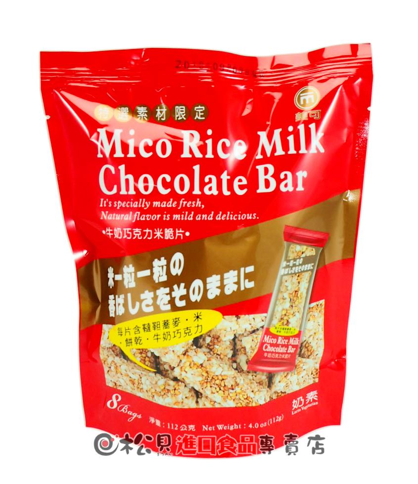 美可牛奶巧克力米脆片112g.jpg