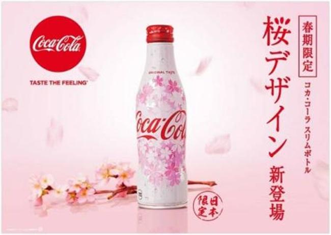 可口可樂曲線瓶(.jpg