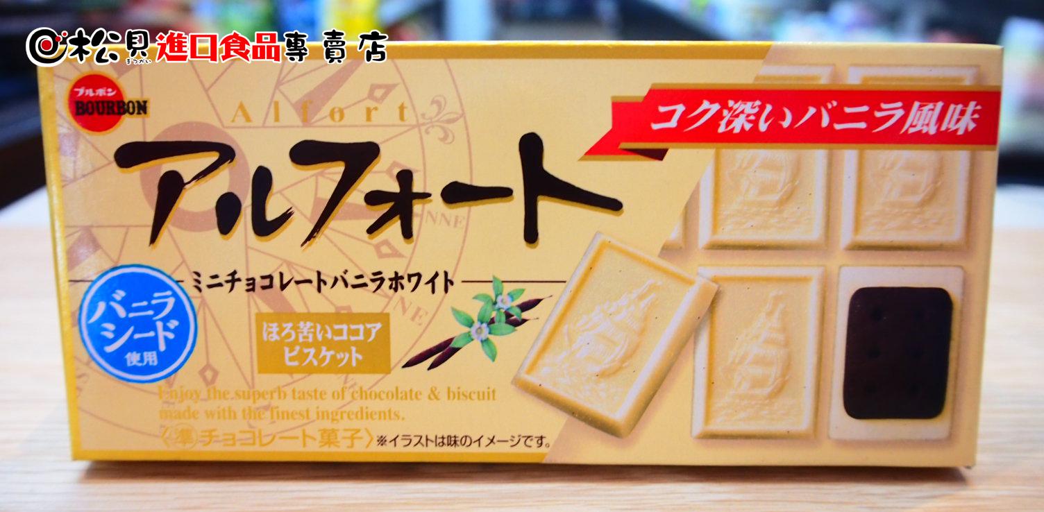 本日本帆船迷你香草巧克力餅55g.jpg