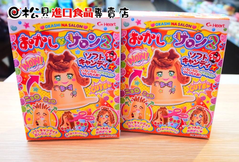 Heart手作沙龍髮型可樂糖25g.JPG